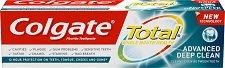 Colgate Total Advanced Deep Clean Toothpaste - Паста за зъби за дълбоко почистване -