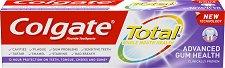 Colgate Total Advanced Gum Health Toothpaste - Паста за зъби против кървене на венците - паста за зъби