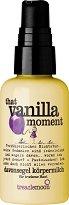 Treaclemoon That Vanilla Moment Body Lotion - Мини лосион за тяло с аромат на ванилия -