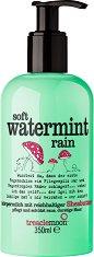 Treaclemoon Soft Watermint Rain Body Lotion - Лосион за тяло с аромат на мента -