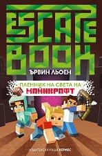 Пленник на света на Майнкрафт. Escape book - играчка