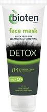 Bioten Detox Black Peel-off Face Mask - Черна пилинг маска за лице с активен въглен - маска