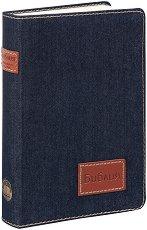 Библия с дънкова подвързия -