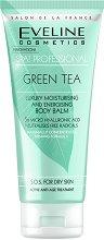 """Eveline SPA Professional Green Tea Body Balm - Балсам за тяло за суха кожа със зелен чай от серията """"SPA Professional"""" -"""