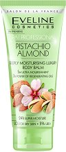 "Eveline SPA Professional Pistachio Almond Body Balm - Балсам за тяло за суха кожа от серията ""SPA Professional"" -"