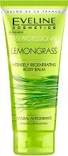 """Eveline SPA Professional Lemongrass Body Balm - Балсам за тяло с лимонена трева от серията """"SPA Professional"""" -"""