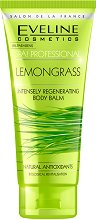 Eveline SPA Professional Lemongrass Body Balm - сапун
