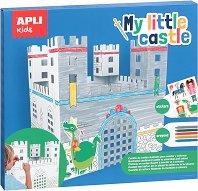 Моят малък замък -