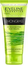 Eveline SPA Professional Lemongrass Body Peeling - серум
