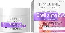 Eveline Skin Care Expert Snail Slime + Coenzyme Q10 Day & Night Cream - Дневен и нощен крем за лице с екстракт от охлюви и Q10 - крем