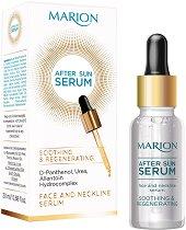 Marion After Sun Face and Neckline Serum - Серум за след слънце за лице, деколте и шия -