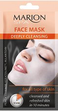 """Marion Spa Deeply Cleansing Face Mask - Текстилна маска за лице с дълбоко почистващ ефект от серията """"SPA"""" -"""