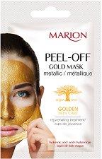 Marion Golden Skin Care Peel-off Gold Mask - Отлепяща се маска за лице - серум