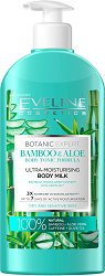 Eveline Botanic Expert Bamboo & Aloe Ultra Moisturising Body Milk - Овлажняващо мляко за тяло с бамбук и алое -