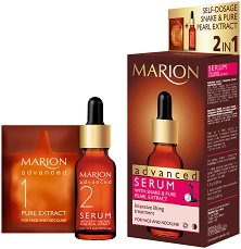 Marion Advanced Serum with Snake & Pure Pearl Extracts - Серум за лице, деколте и шия -