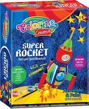 Направи си сам - Ракета от дърво - Творчески комплект за оцветяване - образователен комплект