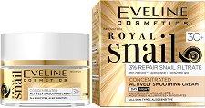 """Eveline Royal Snail 30+ Actively Smoothing Day & Night Cream - Дневен и нощен крем за лице с екстракт от охлюви от серията """"Royal Snail"""" - крем"""