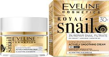 "Eveline Royal Snail 30+ Actively Smoothing Day & Night Cream - Дневен и нощен крем за лице с екстракт от охлюви от серията ""Royal Snail"" - серум"
