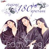 Теди Кацарова - 180 причини -
