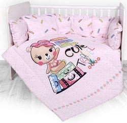 Спален комплект за бебешко креватче - Cute Travel - 4 части с обиколник -