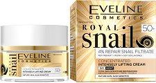"""Eveline Royal Snail 50+ Intensely Lifting Day & Night Cream - Дневен и нощен крем за лице с екстракт от охлюви от серията """"Royal Snail"""" -"""