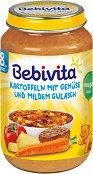 Bebivita - Пюре от картофи и зеленчуци с гулаш - Бурканче от 220 g за бебета над 8 месеца -