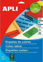 Цветни правоъгълни етикети за принтиране