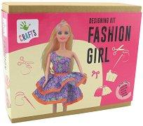 """Уший сама - Модерни дрехи за кукла - Творчески комплект от серията """"Crafts"""" - басейн"""