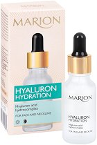 Marion Hyaluron Hydration Serum - масло