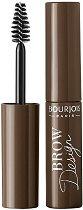 Bourjois Brow Design Mascara - Цветна спирала за вежди -