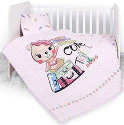 Спален комплект за бебешко креватче - Cute Travel - Комплект от 3 части -