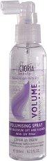 Victoria Beauty Volumising Spray - Спрей за коса за обем - шампоан