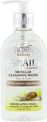 Victoria Beauty Snail Extract Micellar Cleansing Water - Мицеларна вода с екстракт от охлюви - серум