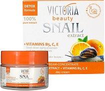 Victoria Beauty Snail Extract + Vitamins Day Cream - Дневен крем с витамини и екстракт от охлюви -