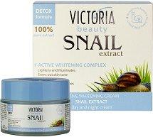 Victoria Beauty Snail Extract Active Whitening Cream - Избелващ дневен и нощен крем с екстракт от охлюви -