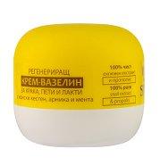 Victoria Beauty Snail Extract Regenerating Cream-Vaseline For Elbows Legs And Feet - Регенериращ крем-вазелин за крака, пети и лакти с екстракт от охлюви - серум