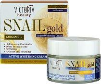 Victoria Beauty Snail Gold + Argan Oil Active Whitening Cream - Избелващ дневен и нощен крем с арганово масло и екстракт от охлюви - маска