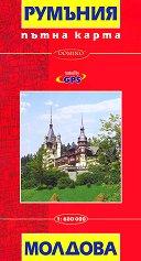 Пътна карта: Румъния и Молдова : Travel Map: Romania and Moldova - М 1:600 000 -