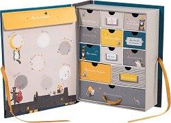 Картонена кутия за спомени - продукт
