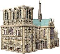 Катедралата Нотр Дам, Париж - пъзел