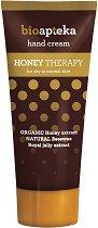 Bio Apteka Honey Therapy Hand Cream - Крем за ръце с екстракт от мед - гел