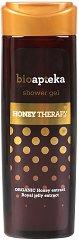 Bio Apteka Honey Therapy Shower Gel - Душ гел с екстракт от мед и пчелно млечице - пудра