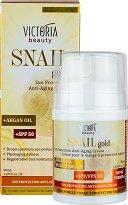 Victoria Beauty Snail Gold + Argan Oil Sun Protection Anti-Aging Cream - SPF 50 - Слънцезащитен крем за лице против бръчки с арган и екстракт от охлюви - гел