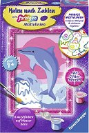 Всеки може да рисува: Делфин - Творчески комплект -