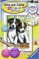 Всеки може да рисува: Кученца - Творчески комплект -