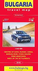 Bulgaria Travel Map - M 1:540 000 -