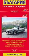 Пътна карта на България -