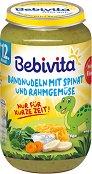 Bebivita - Пюре от паста със спанак, зеленчуци и сметана - Бурканче от 250 g за бебета над 12 месеца - пюре