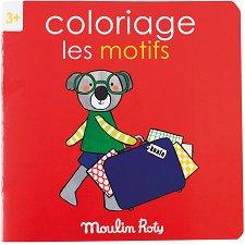 Книжка за оцветяване: Модели - творчески комплект