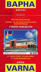 Пътен атлас на Варна : Atlas of Varna -